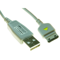 Samsung USB DataCable APCBS10BSE