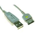 Samsung USB DataCable APCBS10BSE