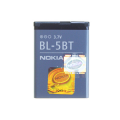 Nokia Battery BL-5BT