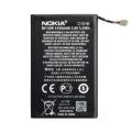 Nokia Battery BV-5JW bulk