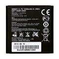 Huawei Battery HB5N1 bulk