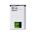 Nokia Battery BP-4L bulk