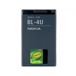 Nokia Battery BL-4U