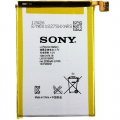 Battery Sony Xperia ZL C6502 C6503 C6506 L35h 2300mAh