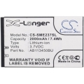 Battery for Samsung Xcover E2370