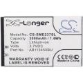 Battery for Samsung Xcover E2370