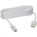 Кабель USB(AF)-microUSB  ECB-DU4EWE