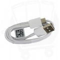 Samsung  CABLE-ACCESSORY-DATA LINK