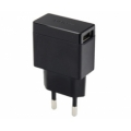 Sony Charger EP880
