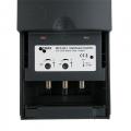 MFA641 мачтовый усилитель UHF+FM