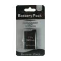 Battery for PSP 2000 & 3000