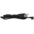 Sony Ericsson microUSB Data Cable EC600R
